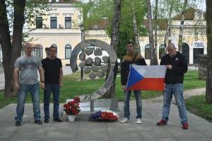 Давид Млинек, Димитрије Марковић, Петер Кеснер и Јан Урбанчик.