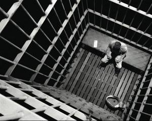 затвор