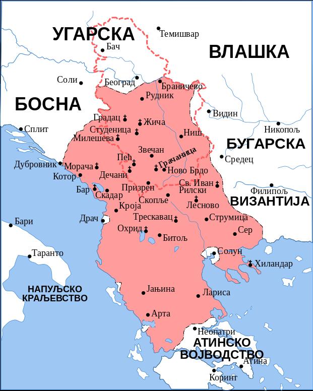 Црпско царство