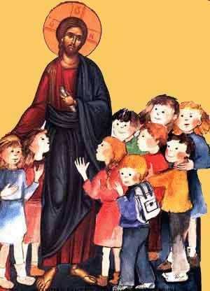 Господ и деца