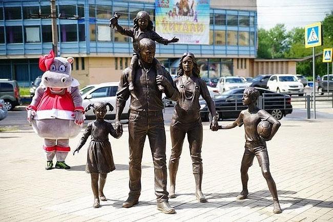 Русија породица1.jpg