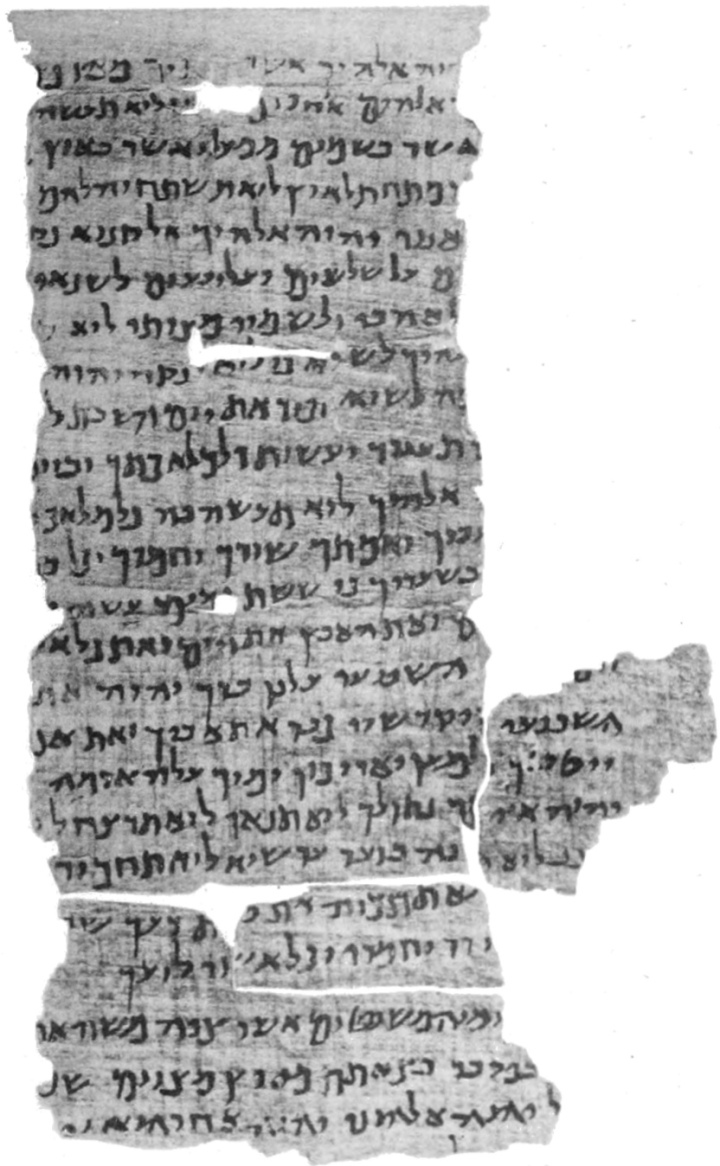 2nd_century_Hebrew_decalogue