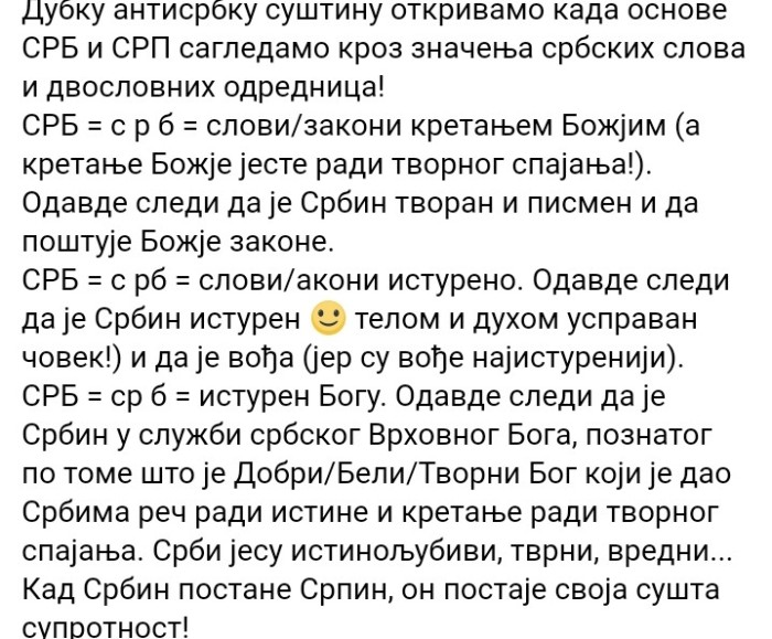 Screenshot_20181012-071038