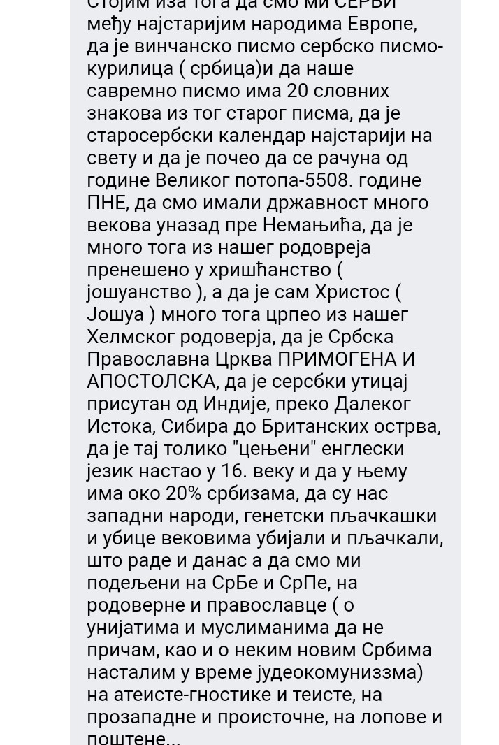 Screenshot_20181013-122310
