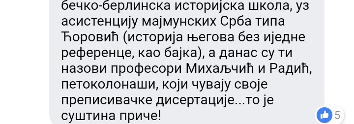 Screenshot_20181016-085752