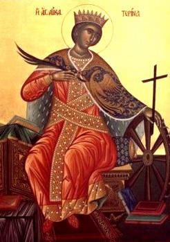 Света великомученица Екатерина,