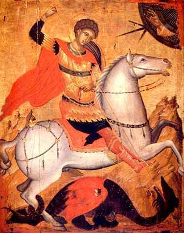 Свети Георгије