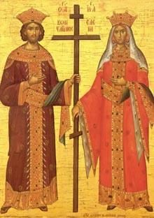 Свети цар Константин и царица Јелен
