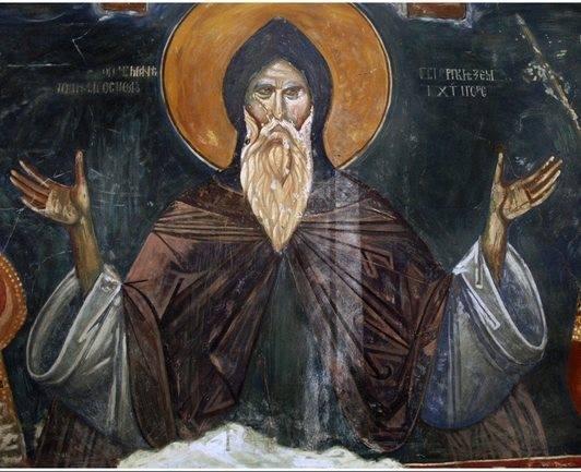 Свети Симеон